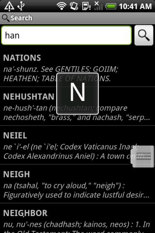 Bible Encyclopedia - screenshot