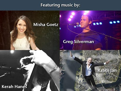 Messianic Jewish Music- screenshot thumbnail