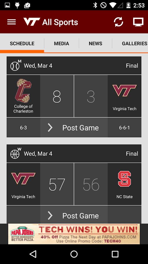 Virginia Tech HokiesXtra - screenshot