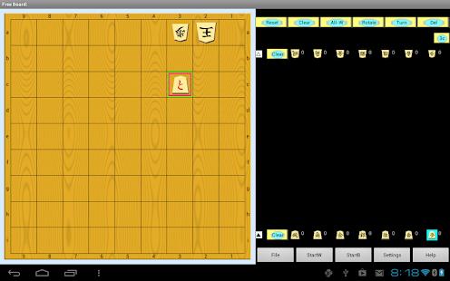 Shogi Japanese Chess Board
