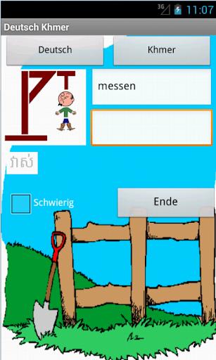 German Khmer Hangman