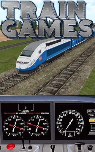 快速列車遊戲