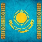 The Constitution of Kazakhstan