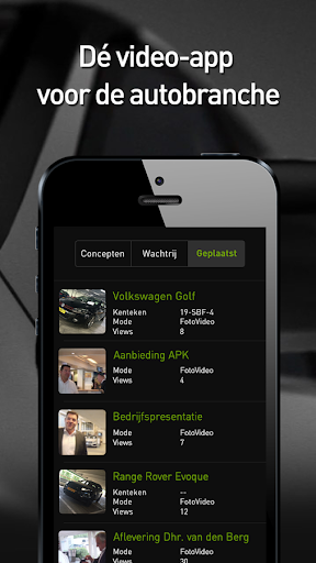 CarViewer