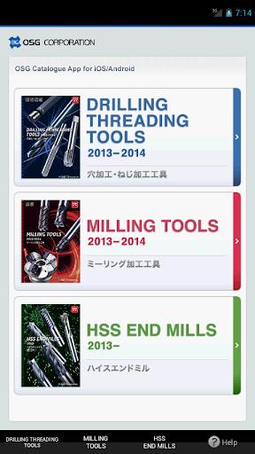 OSG Catalogue