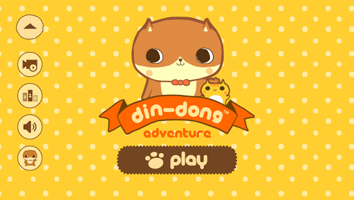 Din-Dong Adventure
