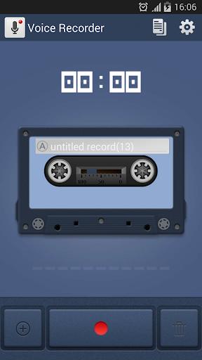 Total Recorder Pro v6.0 繁體中文正式版(錄音軟體)