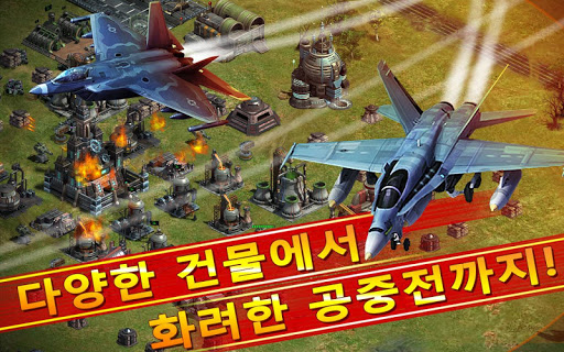 策略必備APP下載 현대전쟁 好玩app不花錢 綠色工廠好玩App
