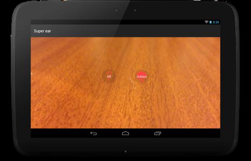 Super Ear 1.7.2 screenshots 5