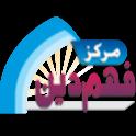 Bait-us-Salam icon