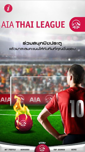 AIA Thai League