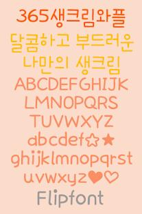 Korean flipfont apk free download