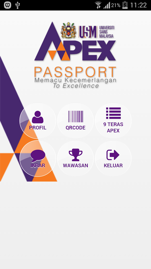USM Passport- screenshot