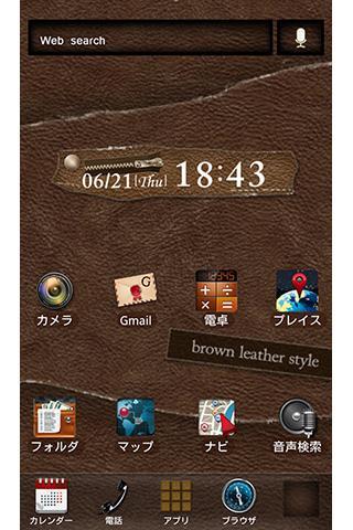 brown leather u30ecu30b6u30fcu98a8u30b7u30c3u30afu306au58c1u7d19u304du305bu304bu3048 1.1 Windows u7528 1
