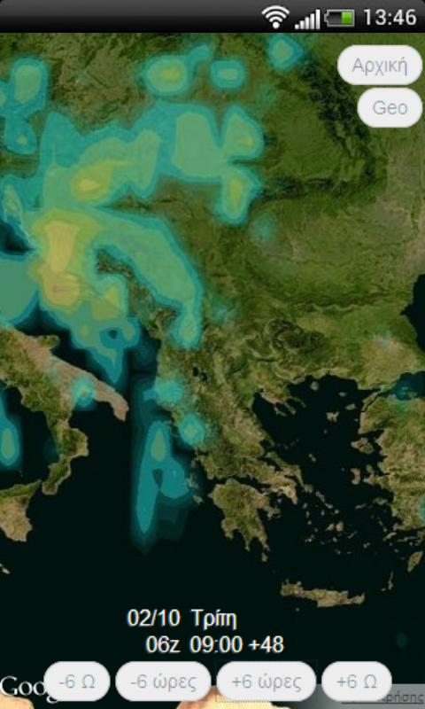 Καιρος - Meteo kairos .com - screenshot