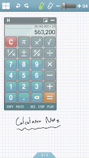 Calculator Note (Quick Memo) Screenshot