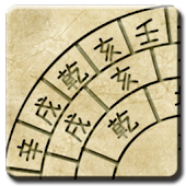 Droid Oriental Compass Free