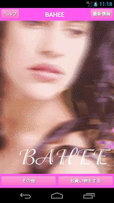 BAHEEのおすすめ画像1