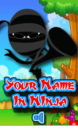 My name in Ninja