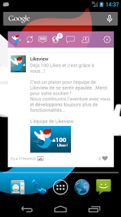 Likeview Plus Capture d'écran
