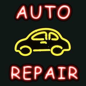 Auto Repair Glossary 交通運輸 App LOGO-硬是要APP