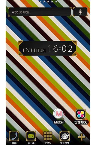 Noble Stripe u30b9u30c8u30e9u30a4u30d7u67c4u58c1u7d19u304du305bu304bu3048 1.0 Windows u7528 1