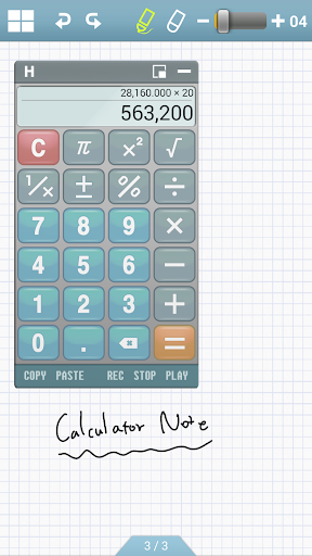 [Free] Calculator Note