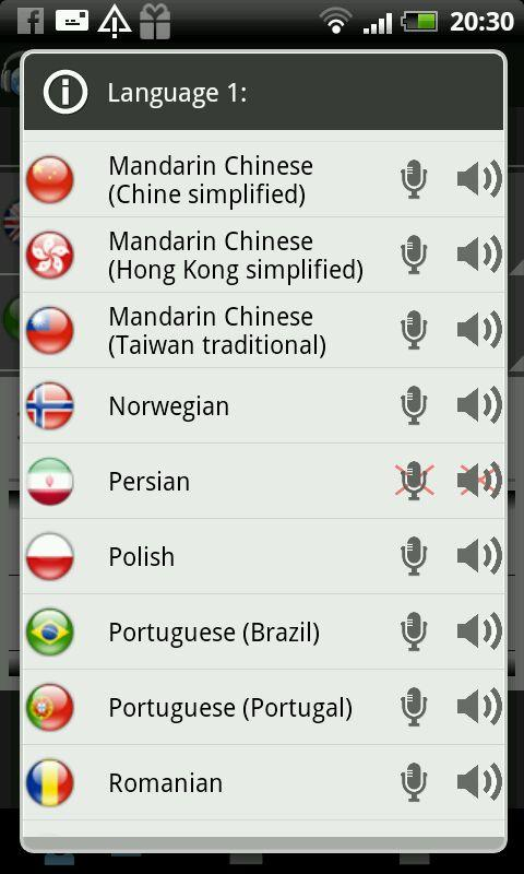 Translator Speak & Translate- screenshot