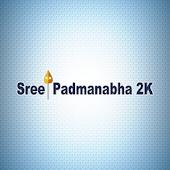 Sree Padmanabha Theatre