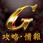 SD高達 GGeneration Frontier攻略‧情報 icon