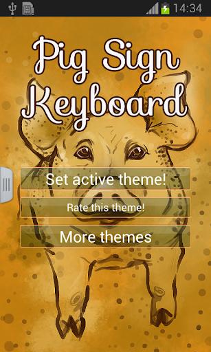 豬登錄鍵盤