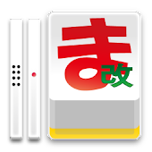 Maujong online KAI