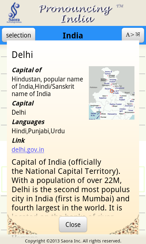 Pronouncing India- screenshot