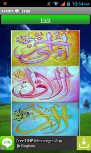 Assmaul Husna (Allah Names) screenshot 4