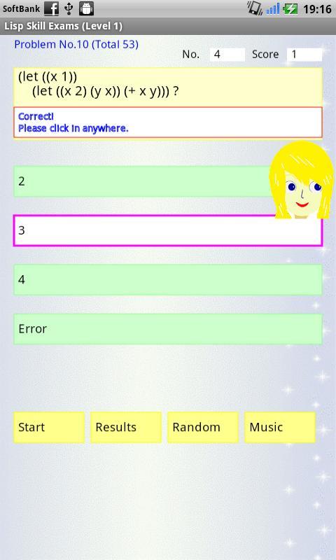 Lisp Skill Exams- screenshot