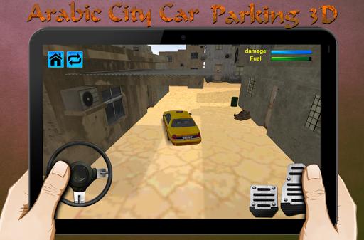 阿拉伯城市停車3D