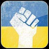 Save Ukraine