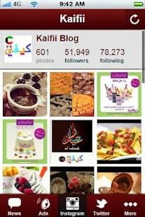 Kaifii- screenshot thumbnail