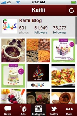 Kaifii- screenshot