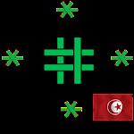 USSD in Tunisia 2.9