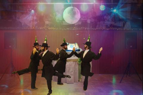 Incredible Bar Mitzvah Machine- screenshot
