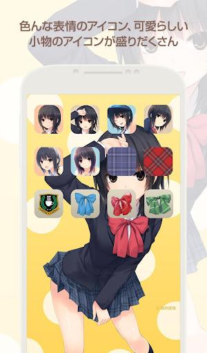 珈琲貴族 アイコンきせかえ 個人化 App-愛順發玩APP