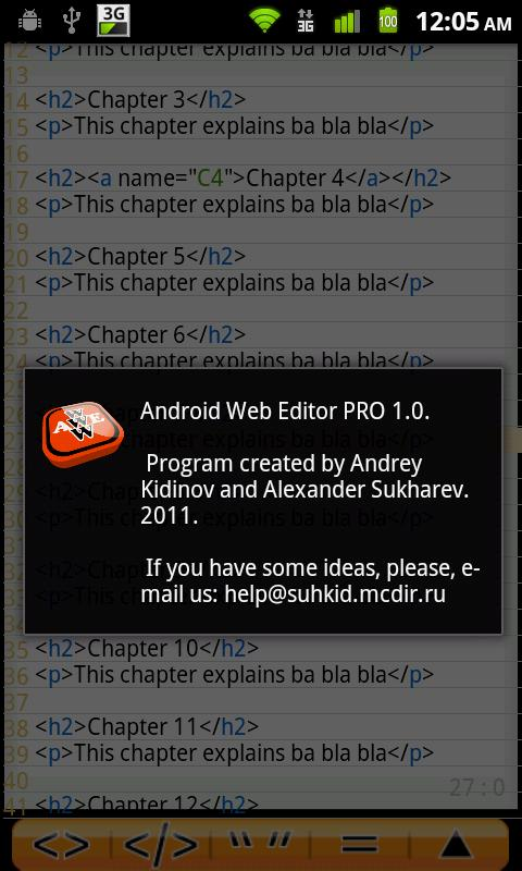 Android Web Editor Lite - screenshot