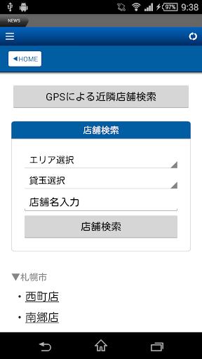 u30d1u30fcu30e9u30fcu7532u5b50u5712 1.0.0 Windows u7528 2