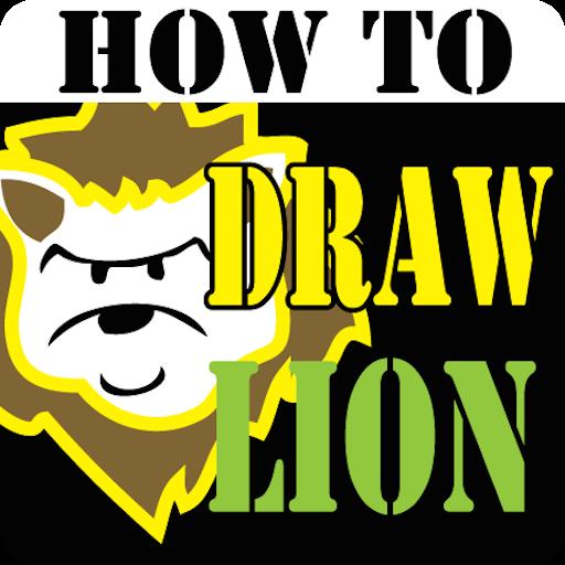 HowToDraw Lion LOGO-APP點子
