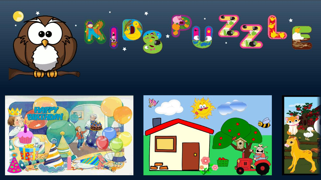 Kids' Puzzle Lite- screenshot