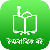 Bangla eBook