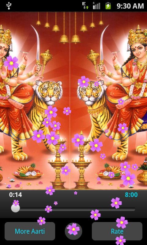 Maa Durga Aarti - screenshot