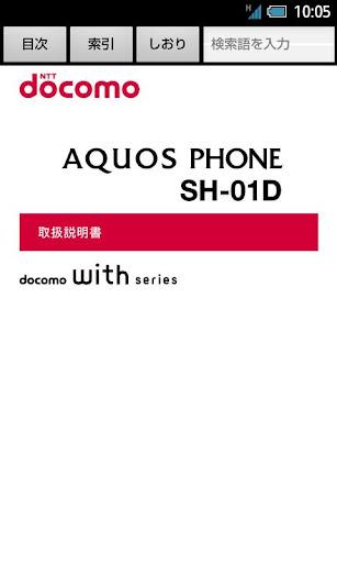 SH-01Du3000u53d6u6271u8aacu660eu66f8uff08Android 4.0uff09 3.1 Windows u7528 1