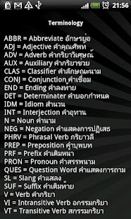Thai Dict - screenshot thumbnail